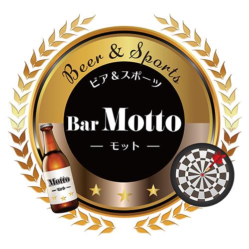 Bar Motto